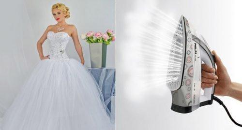 Погладить свадебное платье