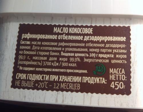 Срок хранения кокосового масла