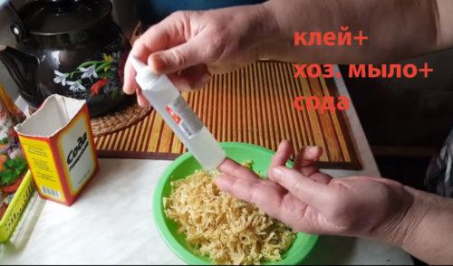 Клей Мыло Сода