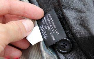 Правильно стираем кожаную куртку.