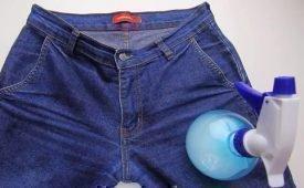 Как и в чем можно постирать джинсовые брюки, чтобы они уменьшились в размере?