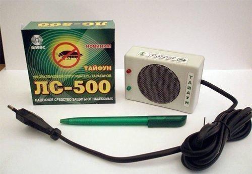 ЛС- 500 (Тайфун)