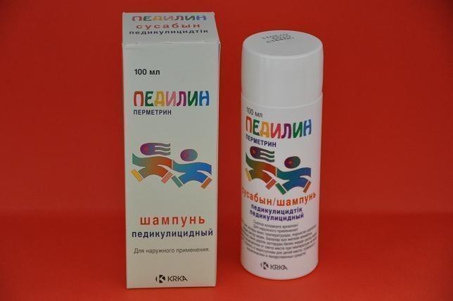 Педилин