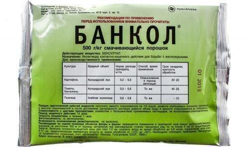 Препарат Банкол